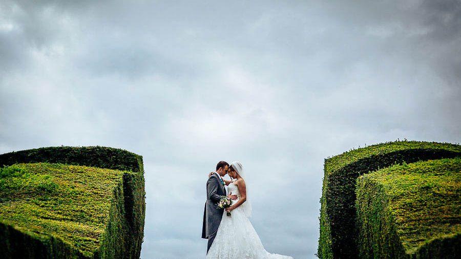 Wedding Photographer Mount Ephraim Gardens